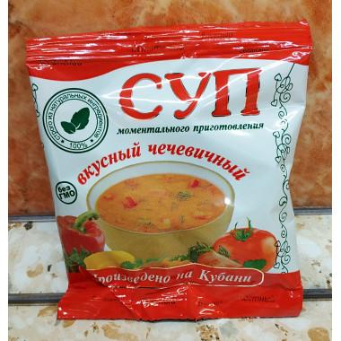 Суп вкусный Чечевичный