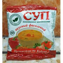 Суп вкусный Фасолевый