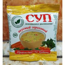 Суп вкусный Гороховый